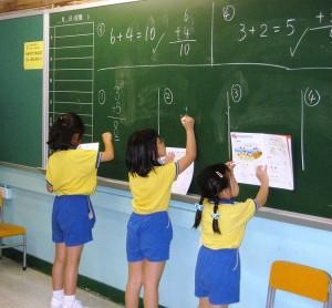 children in HK